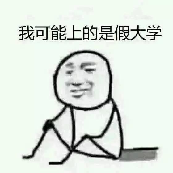 「来说说看你们还知道哪些生僻到让人怀疑人生的汉字吧」-我可能读