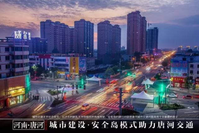 唐河城区最新规划图