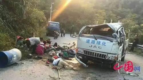 郴州重大交通事故致12死19伤,湘保险业迅速响应