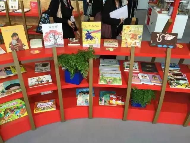 现场 中国展团奔赴2017博洛尼亚童书展 2018中