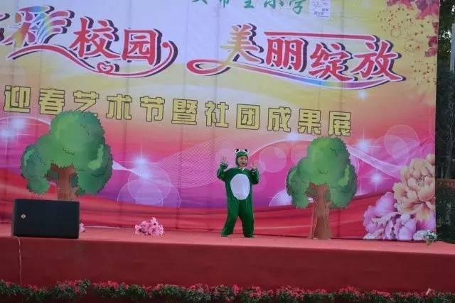 """""""我的中国梦""""节目表演"""