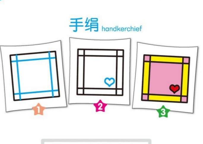 创意图形儿童简笔画--正方形变变变!老师家长收藏喽!