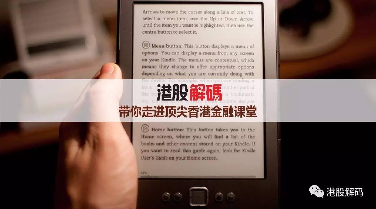 王思聪微博问答卖了5000元知识付费只是看上去很美?