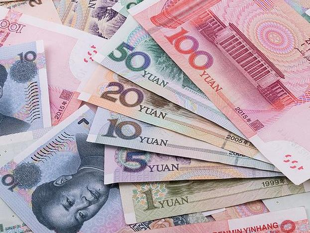 人民币成了全球储备货币,对普通人究竟有何影响?