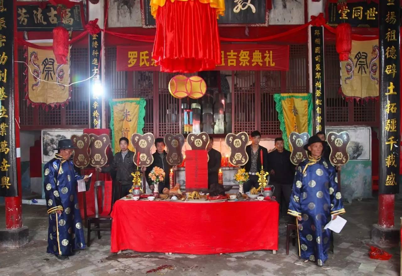 石城民俗:列入非物质文化遗产的石城客家清明祠祭图片
