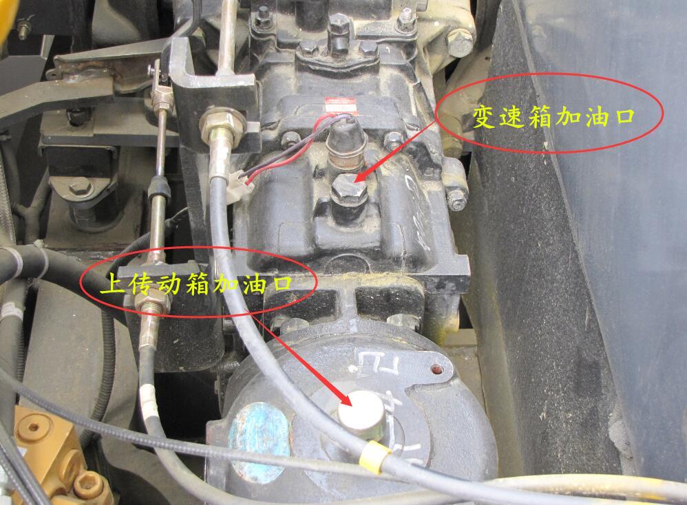 一,变速箱和上传动箱加油 七,回转减速机放油孔 责任编辑图片