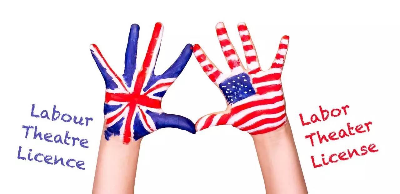 英语小知识|英国英语和美国的几大差别