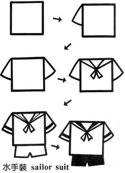 创意图形儿童简笔画 正方形变变变 老师家长收藏喽