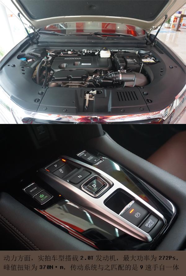 潮州汽车实拍 东风本田全新SUV车型 UR V高清图片