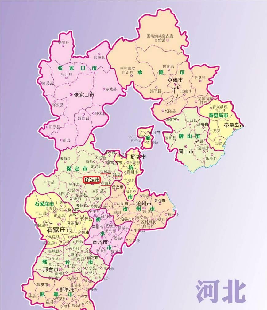 河北省人均gdp_河北省gdp排名2020