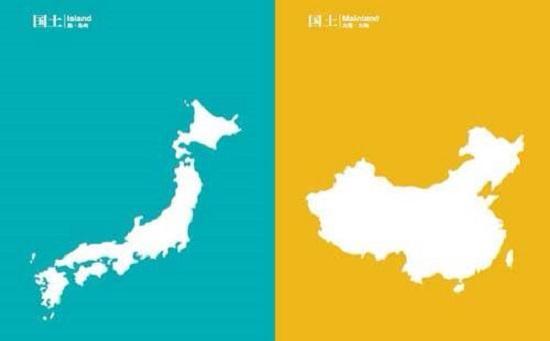 中国经济总量真的超过日本了吗_中国gdp超过日本