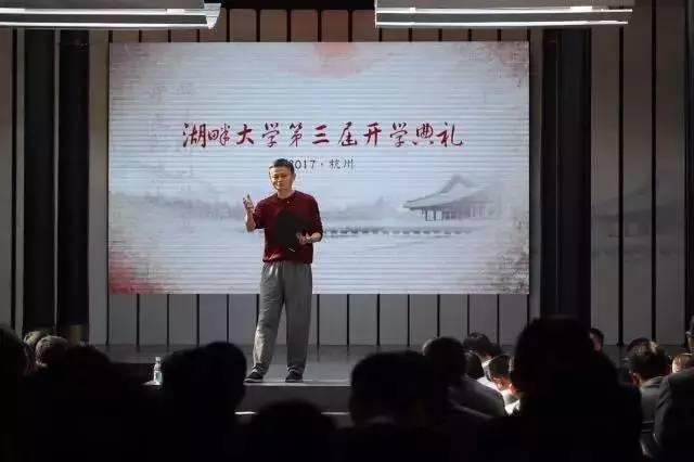 马云:小公司成败在聘人 大公司成败在开人