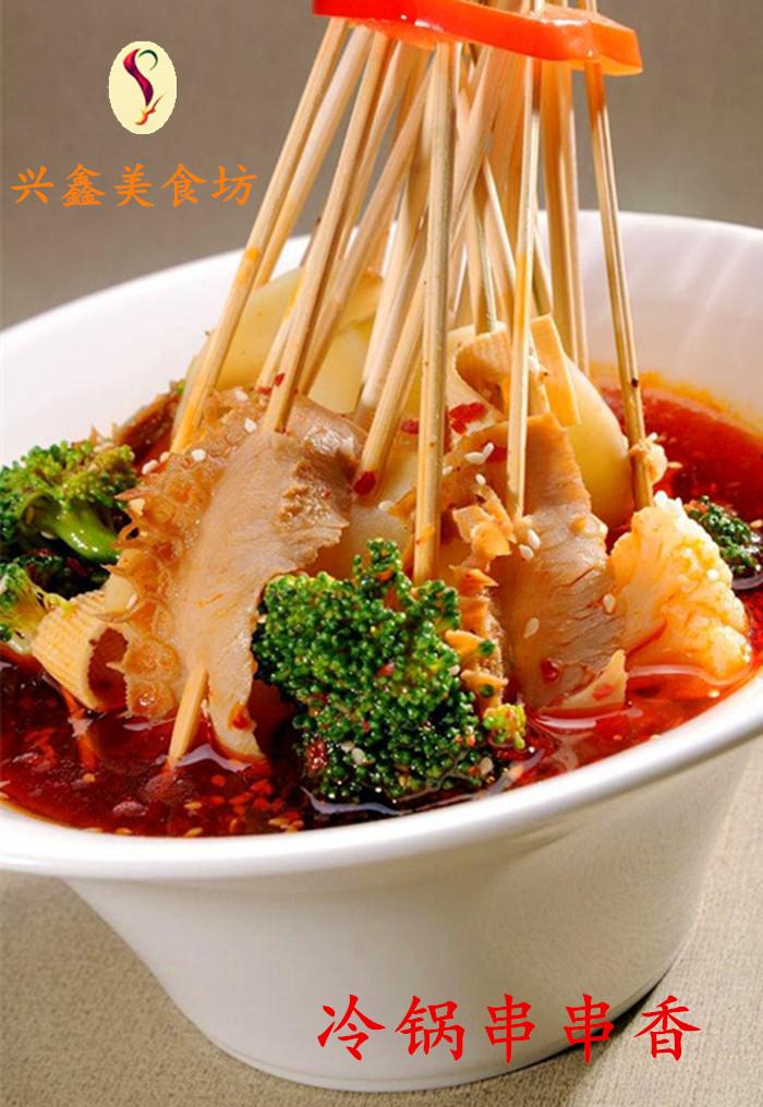 学校食堂做什么小吃生意赚钱?_搜狐其它