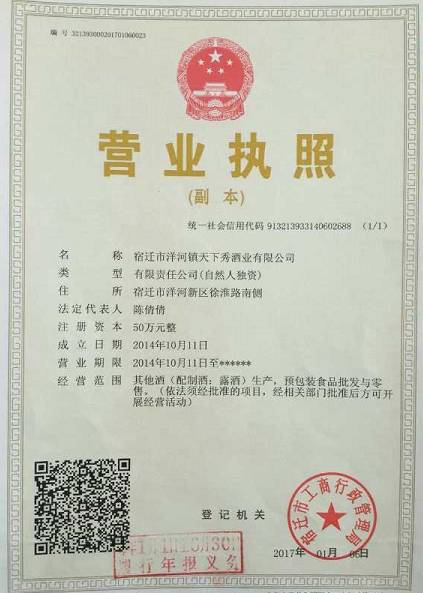 扬州人 赶紧翻开钱包找找,这种100元人民币居然价值1194元
