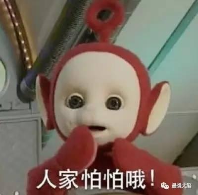 """""""脑王""""盛典人机pk惊心动魄,快来点表情包,强哥助你压图片"""