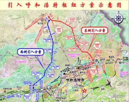 好消息 呼和浩特市区至武川将建市域铁路,你知道线路怎么规划吗 快点进来