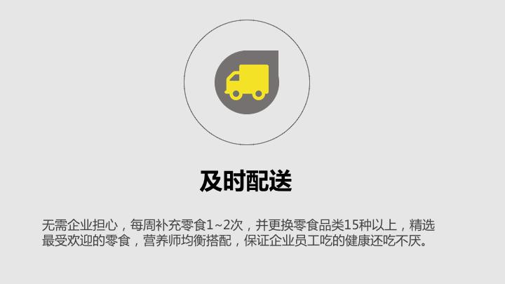 自动售货机|自助售卖机|自助贩卖机免费投放合作分成