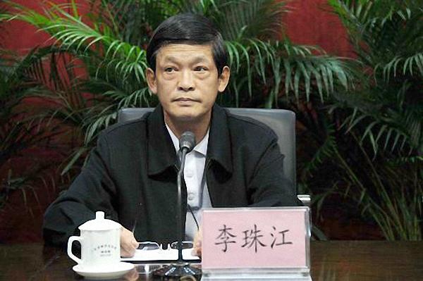 长安街知事:无期改判14年,落马厅官李珠江做了什么(图