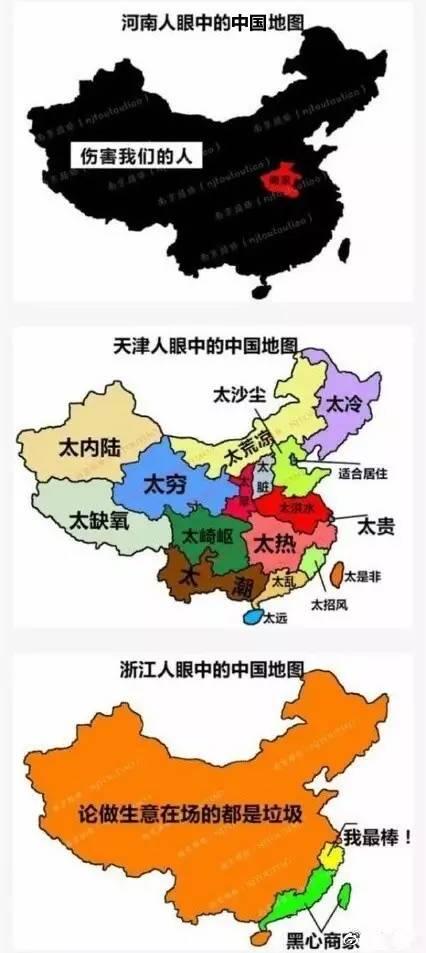 笑喷!各省份人眼中的中国地图,河南扎心了.