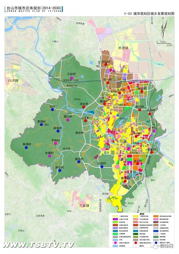 【宏图】台山市城乡规划局:高起点规划新区 活化老__图片