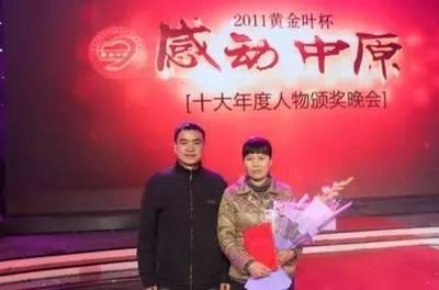 河南省上蔡县老年人口比例_河南省上蔡县图片