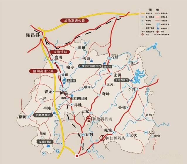 泸县gdp_2018年泸县国民经济和社会发展统计公报