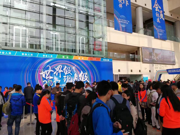 体育全球化 2017第12届斯迈夫大会在京开幕