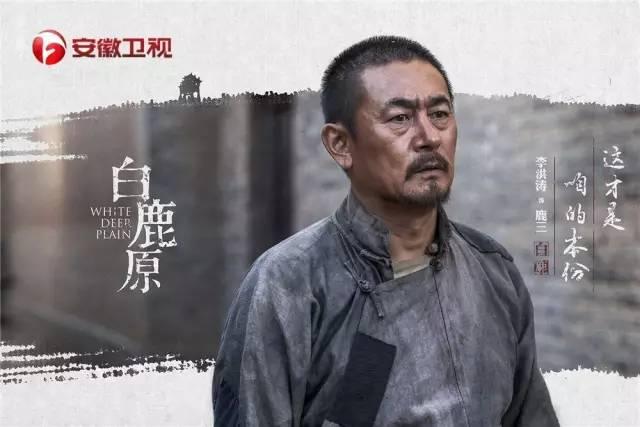 大宅门 中的白老大原来是他,曾是陈小艺的同学,如今却在当 长工