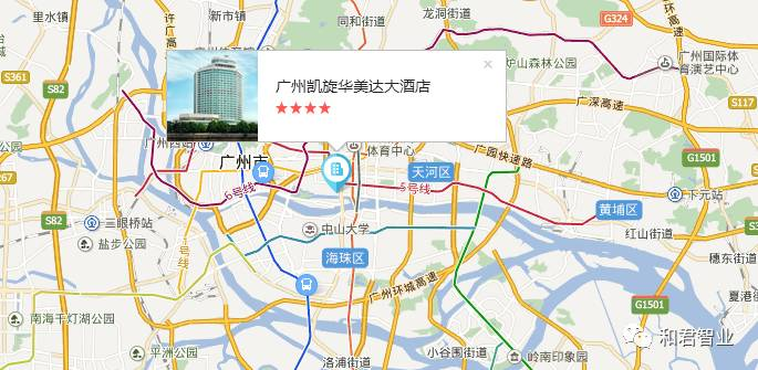 【广州白云机场方向】   1、自驾 左转进入齐富路,沿齐富路向东南高清图片
