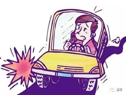 保险公司事故车辆维修协议书   道客巴巴