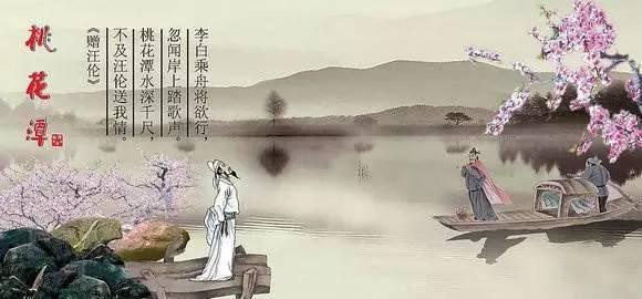"""【知行通识课程】丨说给孩子听的唐诗:""""李白篇""""(上)"""