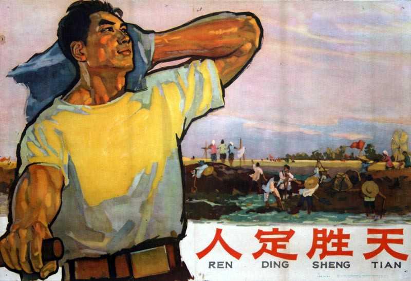 60年代宣传画,时代艺术特征很明显 - 草根练剑 - 草根练剑