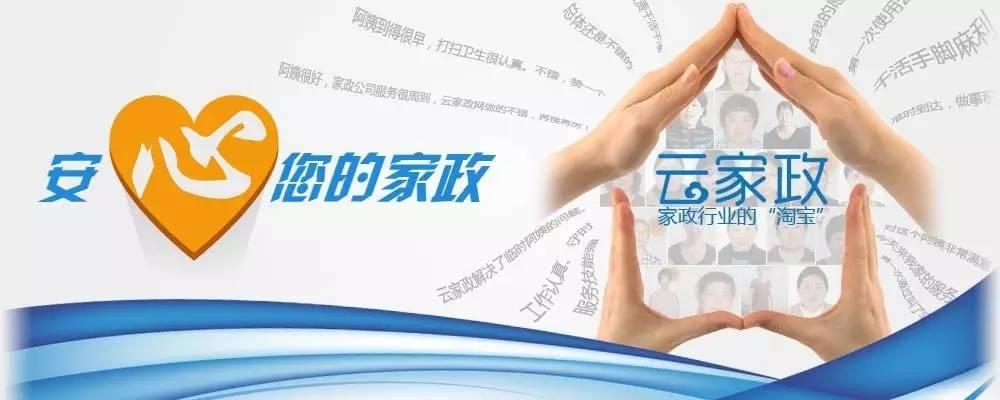 云家政丨薛帅 从公益到商业的创业 舵手
