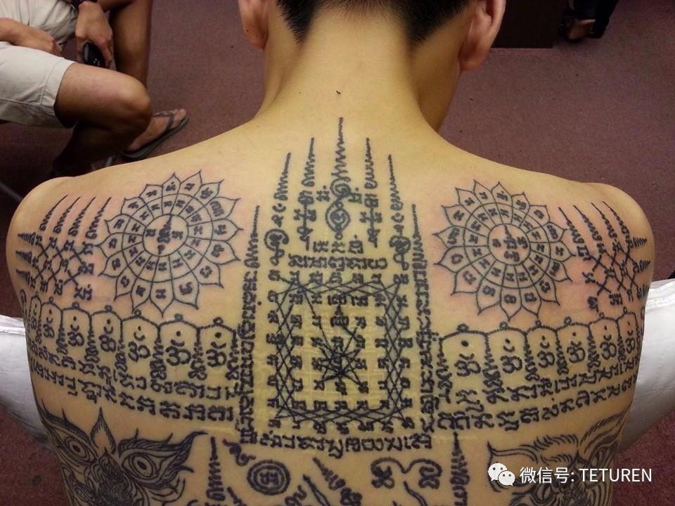 柬埔寨)传入泰国的,16世纪欧洲人到达泰国的时候,纹身已在当地流行图片