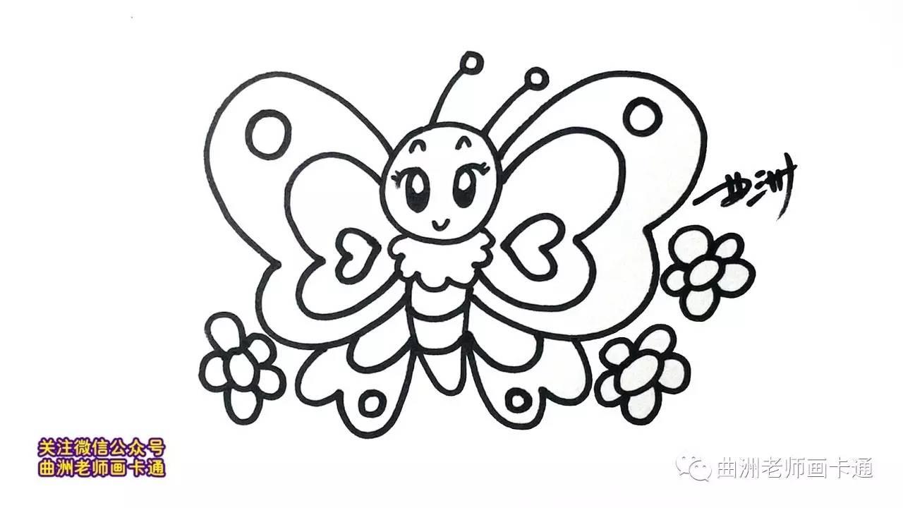 师画卡通 少儿简笔画 蝴蝶,飞舞的精灵