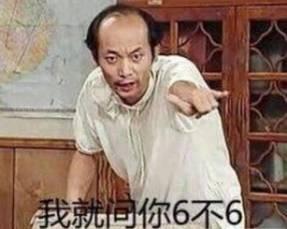 达康书记别日本级片低头,GDP会掉!