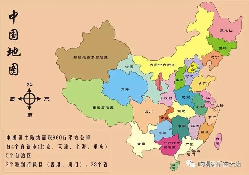 各省份眼中中国地图的样子,最后一张亮了