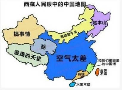 中国唯一女性人口比男性多的省份_中国省份地图(2)