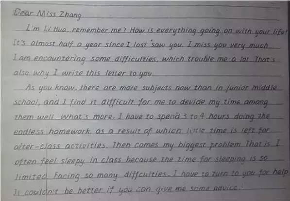 同学们,又高考倒计时了 高考阅卷老师说 这样的英语作文,我愿意给满分