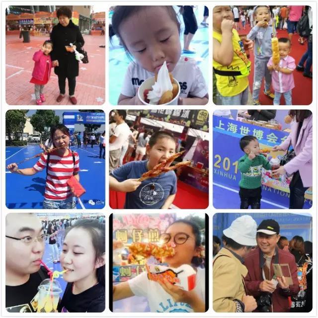 齐齐哈尔国际美食节4.12在居然之家凤凰城店开幕