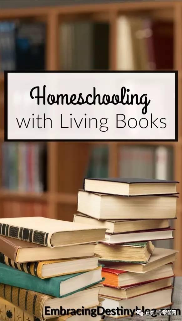 在家上学请阅读有生命的书 - 特中特 - 特中特教育指导中心