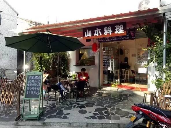 【家乡】吃喝于唐家湾的那些日料店-搜狐藏匿美食作文美食的(泗阳)图片