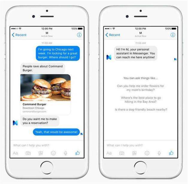 可以根据对话智能推荐内容女律师被挑断手筋,Facebook的智能助手M能摆脱鸡肋的形象吗?