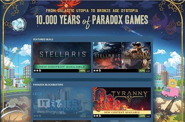 耐力培养?P社发行商游戏促销:上百款游戏最低2折