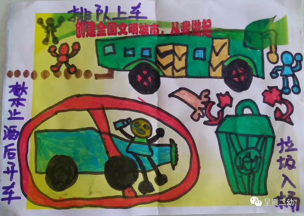 呈贡二幼开展创建全国文明城市主题绘画活动图片