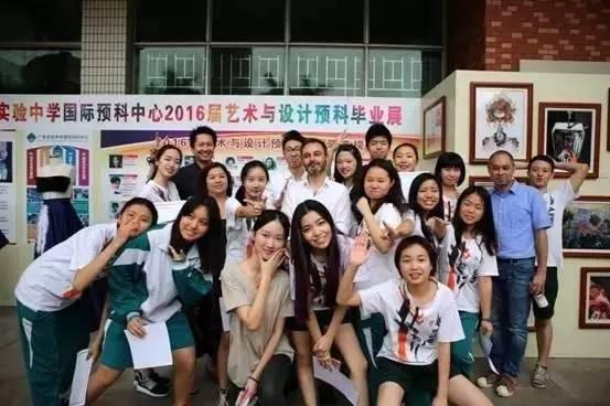 再见喇,运动校服 教育厅说广州学生的校服以后自己做主图片