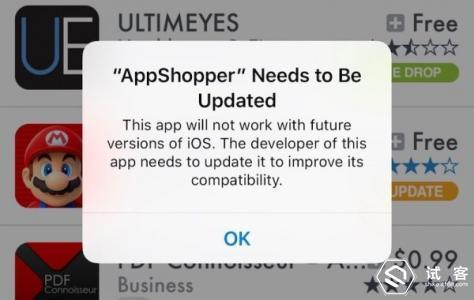 e 5 5c和iPad 4系统不再更新图片