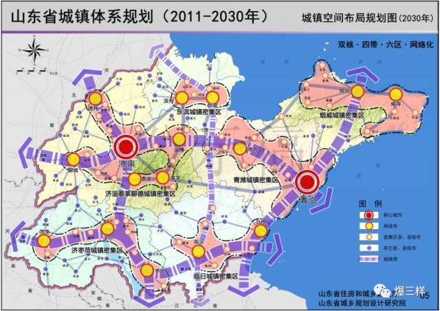 未来巨野城市规划图