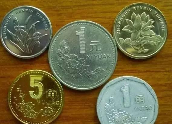 中国硬币五朵金花_9,新中国硬币之五朵金花