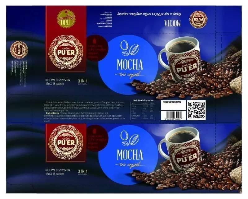 """倾情推荐 · 品味生活从 普洱蒙汗咖啡 """"开始 - 蒙古太阳 - mongolsun2009 蒙古太阳"""